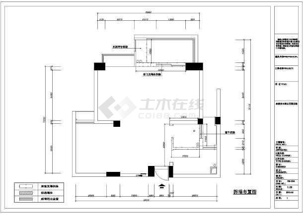 某小区住宅装修设计施工cad图纸-图3