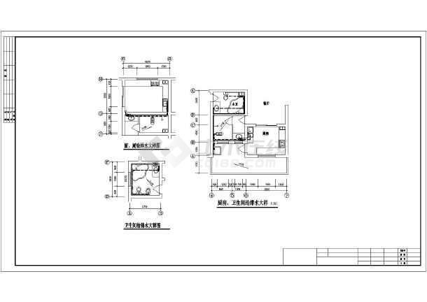 【天津】某地住宅楼给排水设计图纸-图1