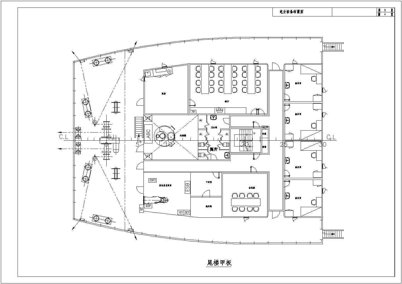 12500吨货船电力设备布置图纸图片3