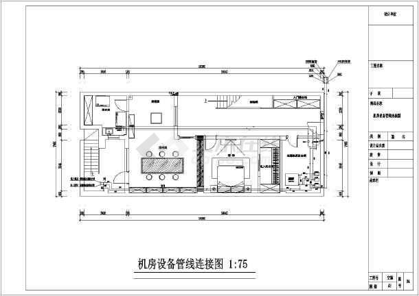 杭州某3层别墅地源热泵中央空调系统-图1