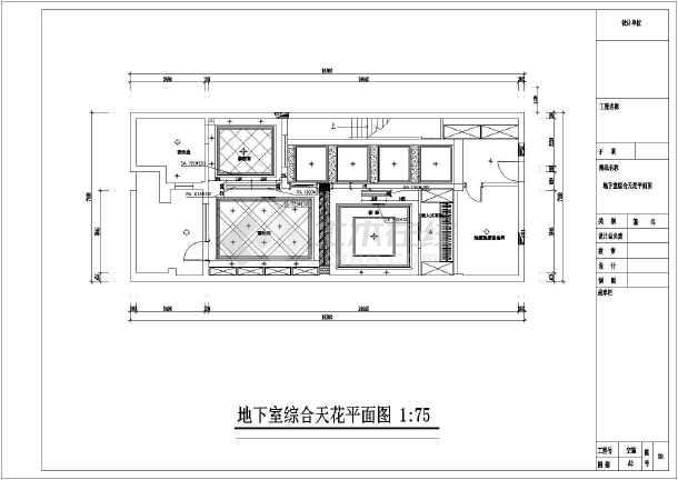 杭州某3层别墅地源热泵中央空调系统-图3