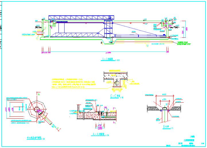 某市二沉池工艺施工图(6万吨、天)图片3