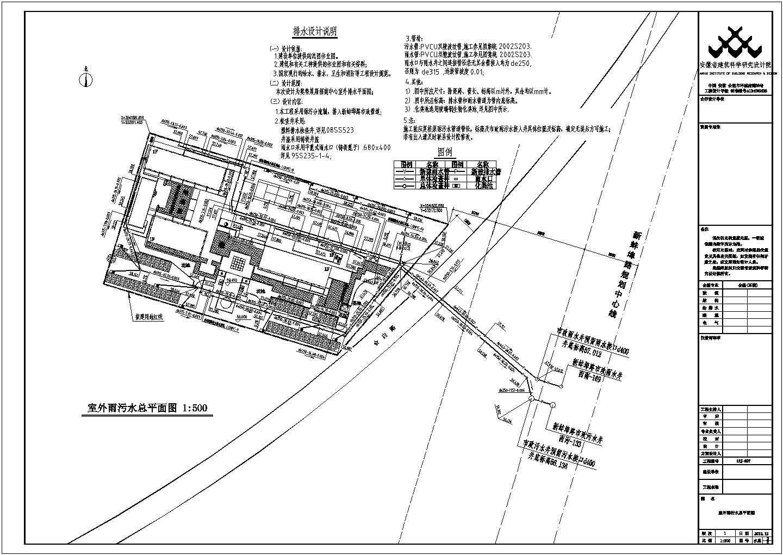 奥特莱斯招商中心某室外给水、排水管网图图片1