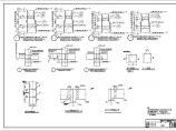 蒙自市第四农业生产合社2栋钢结构部分结构施工图图片3
