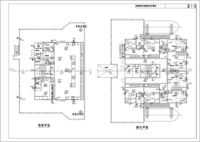 某工厂12500吨货船照明及插座设备布置图图片1