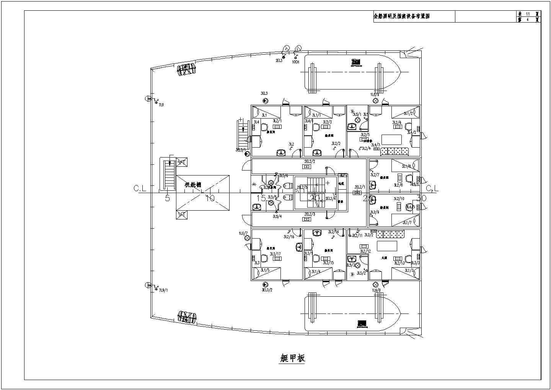 某工厂12500吨货船照明及插座设备布置图图片2