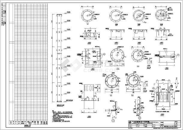各种结构大样合集-图3