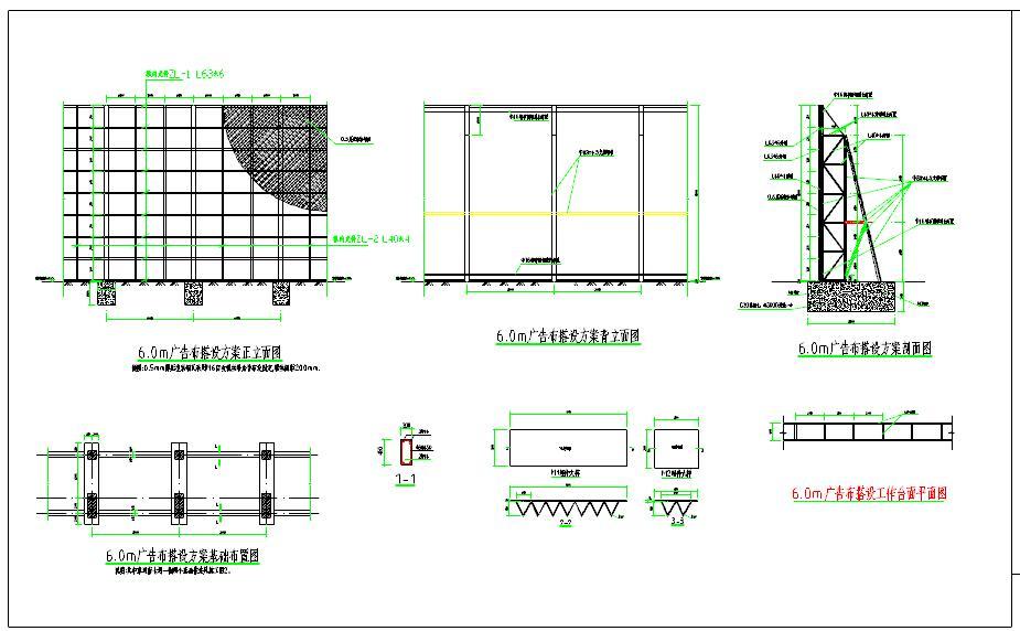 围挡广告牌结构施工图(共3张图纸)图片2
