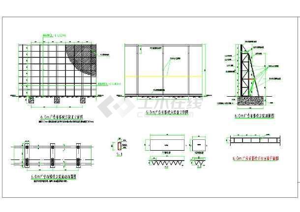 围挡广告牌结构施工图(共3张图纸)-图1
