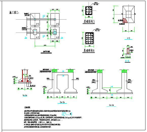 围挡广告牌结构施工图(共3张图纸)图片3