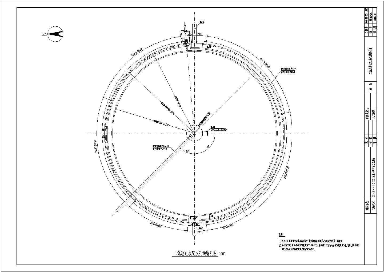 某圆形污水处理常二沉池设计结构施工图(附工艺图)图片1