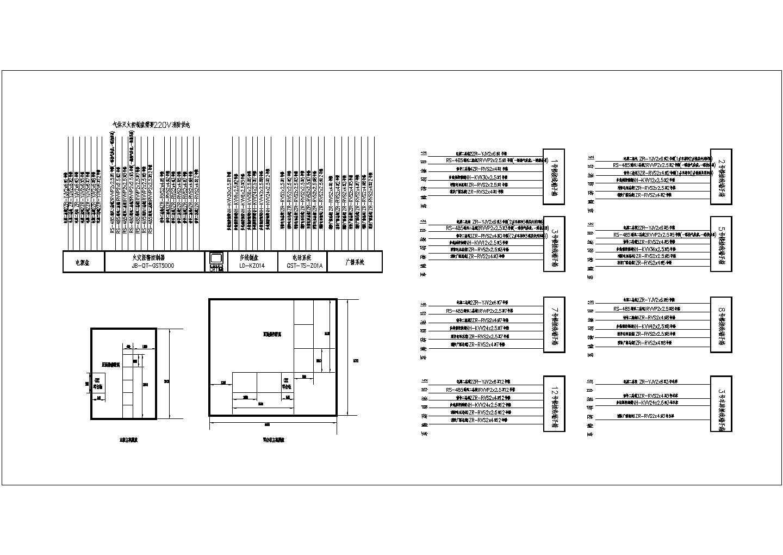 火灾自动报警及消防联动控制系统图图片3