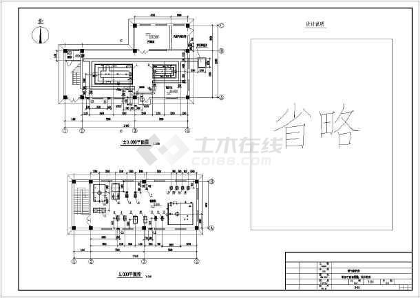 两台常压燃气热水锅炉房设计施工图图片