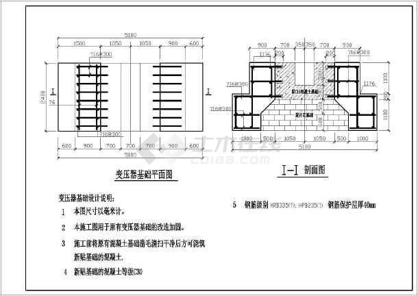 某工厂变压器基础加固设计施工图纸-图1