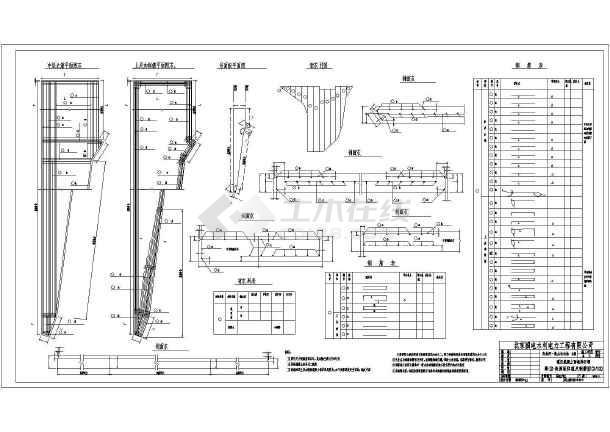 岗曲河一级水电电站面板堆石坝面板解雇配筋图-图1