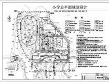 【上海】某小学管线综合图设计(详细)图片1