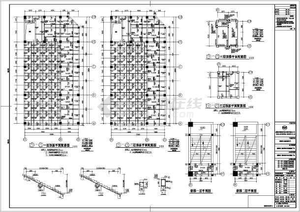 某压缩机厂单层钢结构厂房全套设计施工图-图1