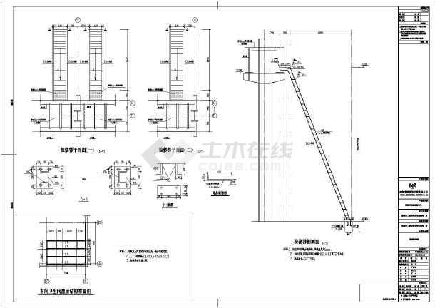 某压缩机厂单层钢结构厂房全套设计施工图-图2