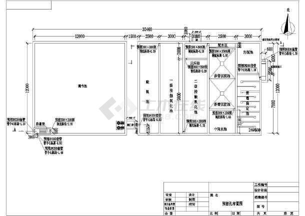 排水工程课程设计-图1