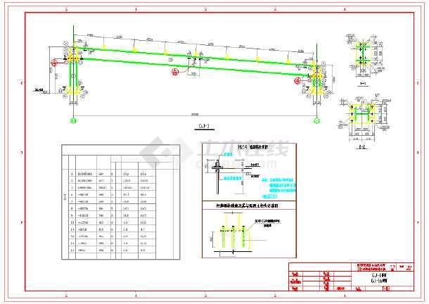 烟道改造混凝土框架施工图纸-图2