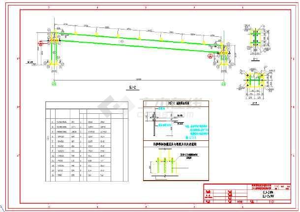 烟道改造混凝土框架施工图纸-图3