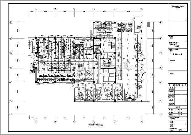 【安徽】某宾馆给排水设计详细图纸-图3