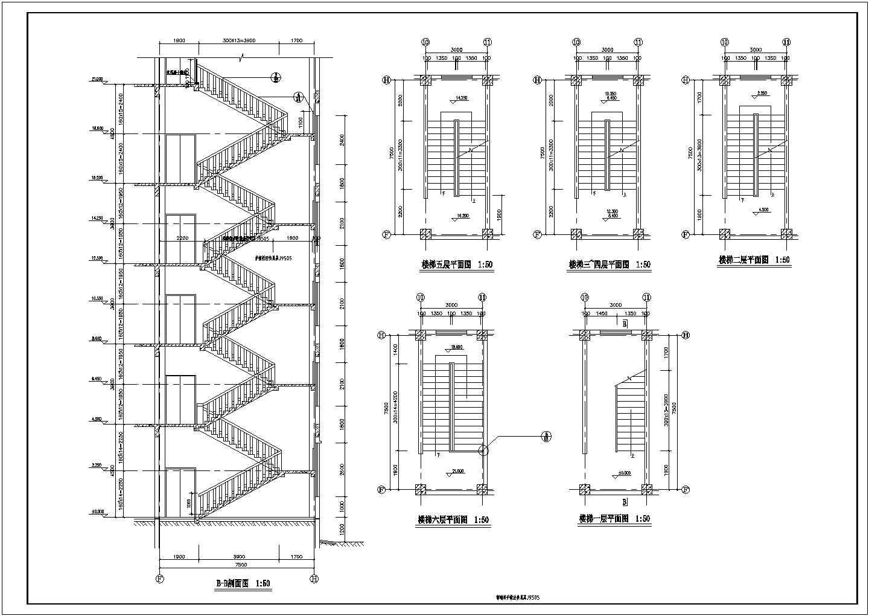 【桂林市】某单位电梯楼梯卫生间大样图图片3
