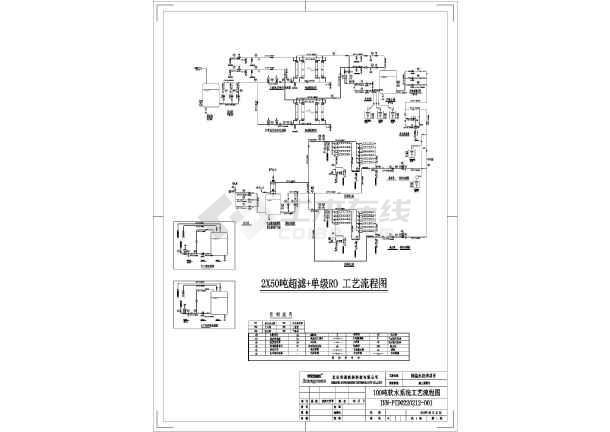 中水回用处理系统超级完整设计图纸-图二