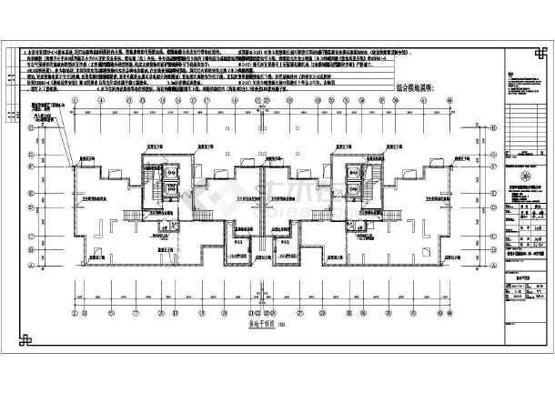 某30层住宅楼供配电系统设计全套-图1