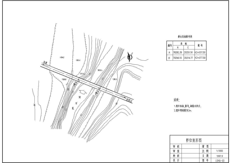 某水利工程72m大型石拱桥结构布置图图片1