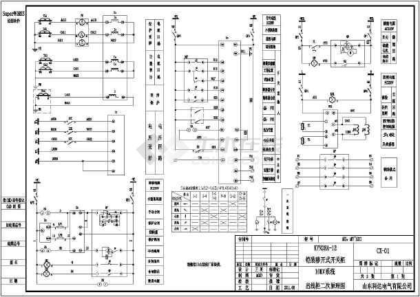 某线路、变压器保护系统装配图-图3