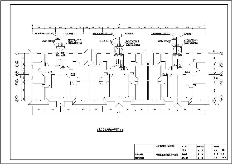 【淄博市】高新区西高新村住宅楼分户采暖系统图图片1