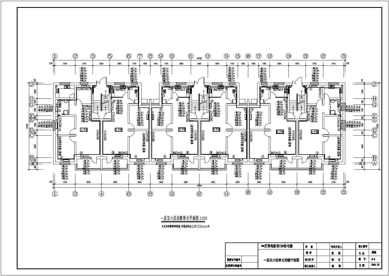 【淄博市】高新区西高新村住宅楼分户采暖系统图图片2