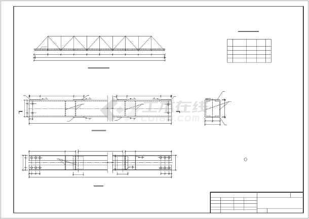 灰管桥50米钢桥结构构造设计图纸-图2