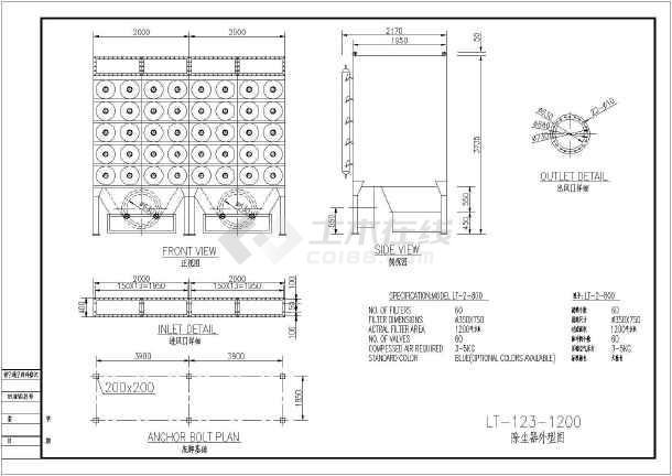 万吨级冶金废气除尘设计师工艺施工图-图2