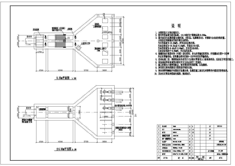 某污水厂粗格栅及污水提升泵房平面图剖面图图片1