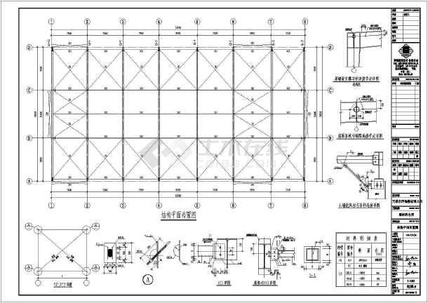 24m高架库钢结构构造设计全套图纸