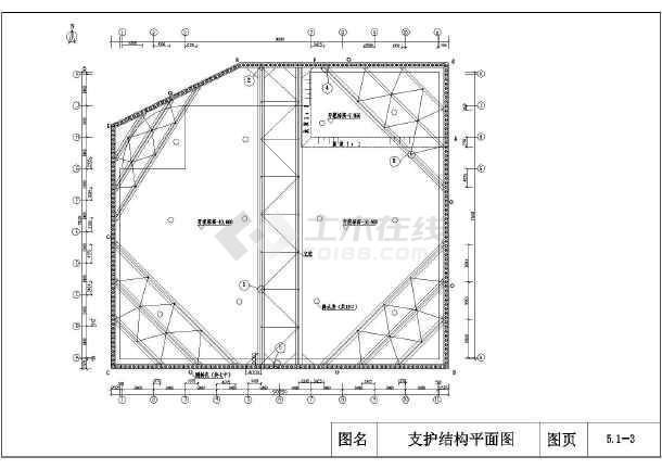 某SMW工法基坑支护结构设计施工图-图1
