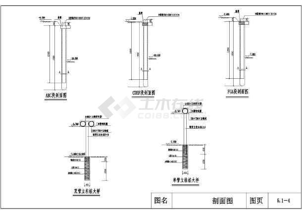 某SMW工法基坑支护结构设计施工图-图2