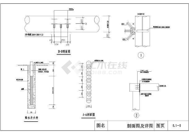 某SMW工法基坑支护结构设计施工图-图3