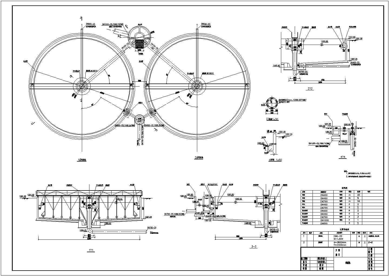污水处理工程二沉池cad工艺设计图(沉淀池)图片1