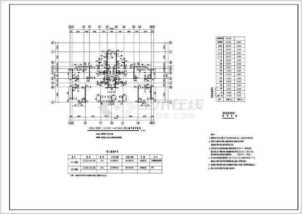 沈阳某14层异形柱纯剪力墙住宅结构施工图-图2