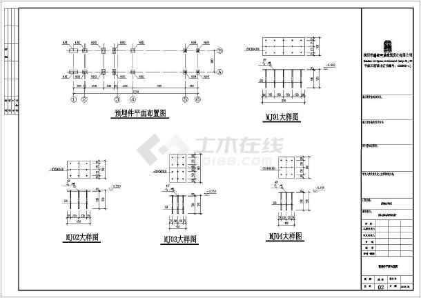 贵州某单层钢结构大门全套结构施工图-图一