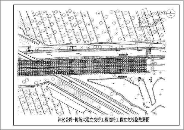 部颁公路20m混凝土简支空心板梁标准图(一级公路)-图1