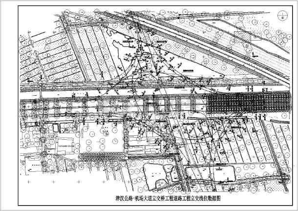 部颁公路20m混凝土简支空心板梁标准图(一级公路)-图2