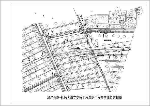 部颁公路20m混凝土简支空心板梁标准图(一级公路)-图3