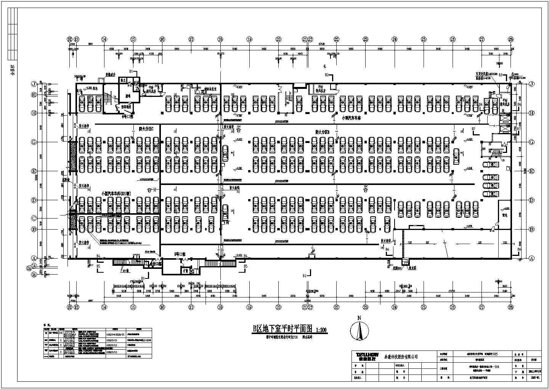 地下室停车场管理系统及首层商铺分布图图片2