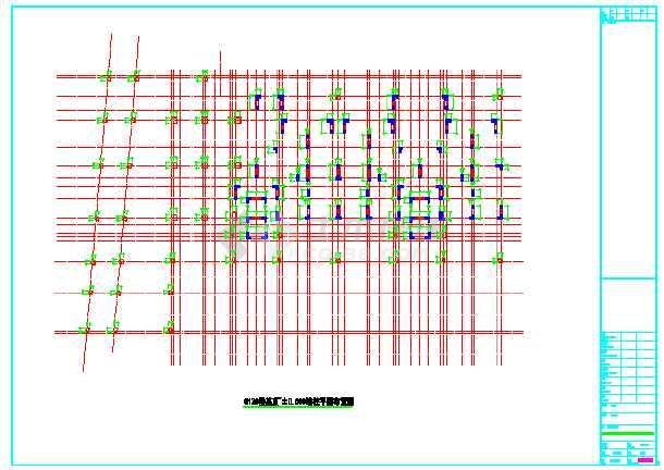 【重庆】七层框架剪力墙结构住宅楼结构施工图-图3
