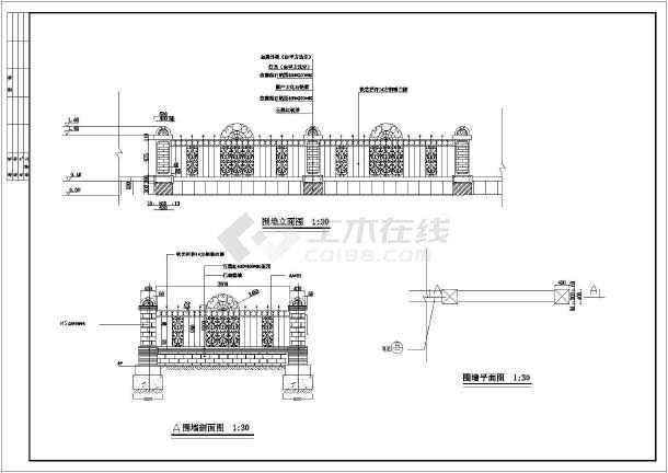某小区围墙、大门及入口施工图设计方案图纸-图一