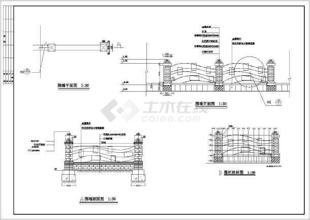 某小区围墙、大门及入口施工图设计方案图纸-图二
